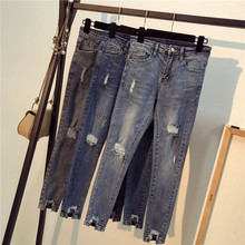 Spring Summer Plus Size Ripped Hole Skinny Pencil Jeans 5XL Woman High Waist Mom Stretch Jeans Ladies Denim Pants plus s 5xl size high waist shorts women sexy ripped rivet straight mom short femme hole denim summer shorts jeans woman pants