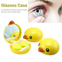 Yellow Duck Shape Invisible Glasses Case Beauty Lovely Portable Mini Storage Box Cosmetic for Invisible Glasses Best Gift(China)
