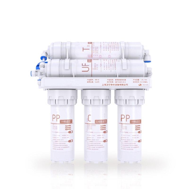 5 stade système de Filtration de l'eau De Filtration Relpacement 180L/H 0.1-0.4MPa purificateur d'eau Filtres Potable Ultras Système De Filtration