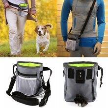 Новинка, сумка для тренировок собак, переносная, для лакомства, закусок, наживки, для собак, послушание, ловкость, сумка для хранения корма на открытом воздухе, сумка для хранения продуктов питания, поясные сумки