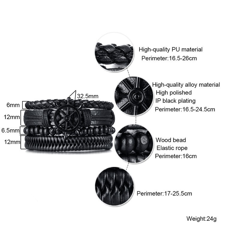 Vnox Mix 4Pcs/ Set Braided Wrap Leather Bracelets for Men Women Vintage Wooden Beads Ethnic Tribal Wristbands Bracelet Rudder