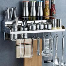 Cocina Afdruiprek Keuken Organizador De Cozinha Organisateur Rangement Stainless Steel Cuisine Rack Mutfak Kitchen Organizer