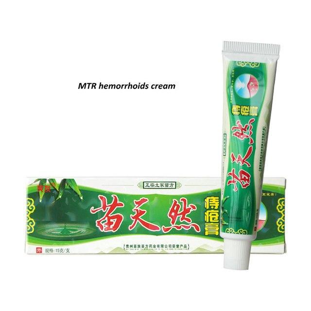 Zudaifu Ointment Powerful Hemorrhoids Cream Internal Hemorrhoids Musk Anus Prolapse Anal Fissure Bowel Bleeding Cream 15g No Box 3
