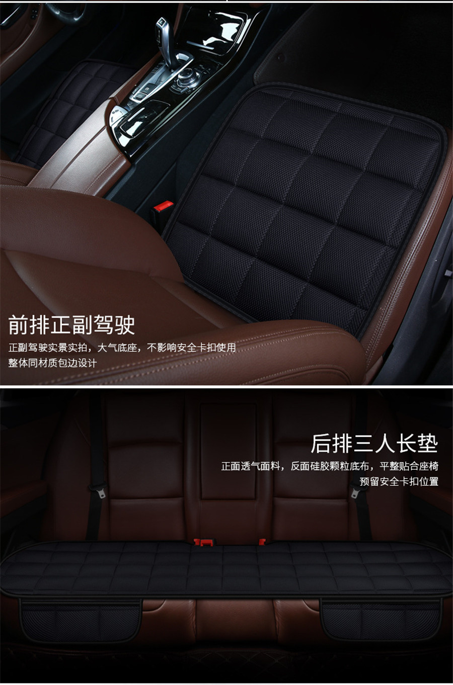 5 Seat 3D Car Seat Cushion Bamboo Charcoal Breathable Front Back Rear Seat Cover Pad For All Car Chair Pad Car Styling - 5