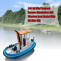 New 1:18 Pine Mini 270*130*190m RC Tugboat Rescue ABS Wooden Boat Model Ship DIY Tools Kit DIY RC Boat