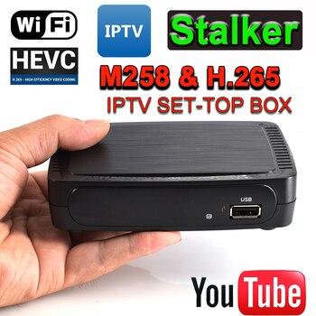 Stalker for iBRAVEBOX M258 IPTV/OTT Internet Set Top Box