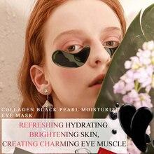 Black Pearl Serum Eye Mask Collagen Anti-Aging Anti Wrinkle Remove Dark Circle Anti-Puffiness Eye Patches Skin Care