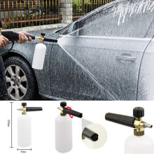 Многофункциональный пистолет-распылитель для автомойки, шланг для чистки труб, насадка высокого давления