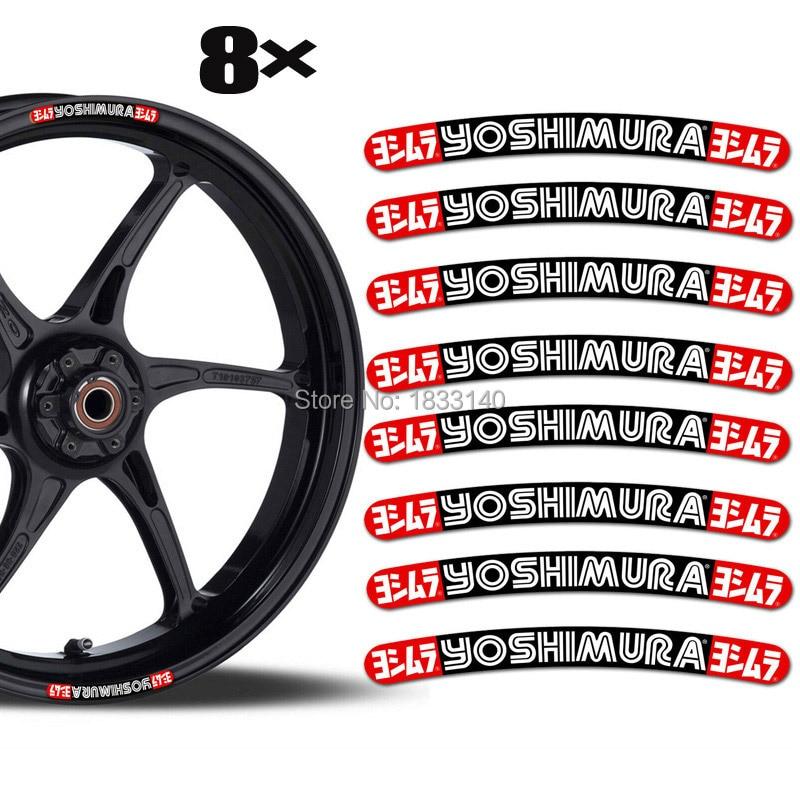 NEW Design 3D Gel Motorcycle Sticker Car Sticker 8 YOSHIMURA For 17
