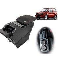 Автомобильные аксессуары автозапчасти Automovil аксессуар для укладки обновленный автомобиль Стайлинг подлокотник автомобиля подлокотники д