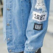 BTS Where is My Mind Denim Jacket
