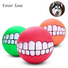 Funny Dog Toy Rubber Ball Mouth Biting Tooth Toys For Dogs Squeak Sound Resistance Pet Interactive Supplies