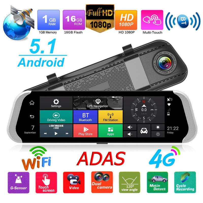 10 pouce 3g/4g Voiture Rétroviseur DVR Caméra Double Lentille Android 5.1 Dash Cam APP ADAS avertissement Bluetooth Double Objectif g-sensor DVR