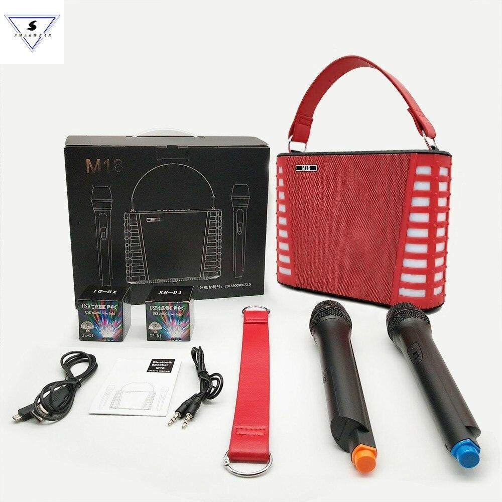 m18 Dual Wireless Microphone Bluetooth Speaker Mobile Wireless Karaoke Speaker Wireless Stereo black speaker set