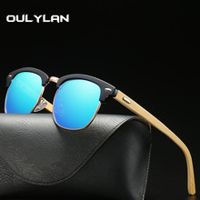 Oulylan Wood Polarized Sunglasses Men Bamboo Sunglass Women