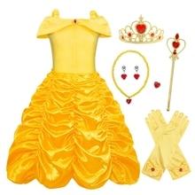 цены на AmzBarley Little Girls Layered Princess Belle Costume Cosplay Dress Up Halloween Birthday Party Ball Gown kids clothing dress в интернет-магазинах