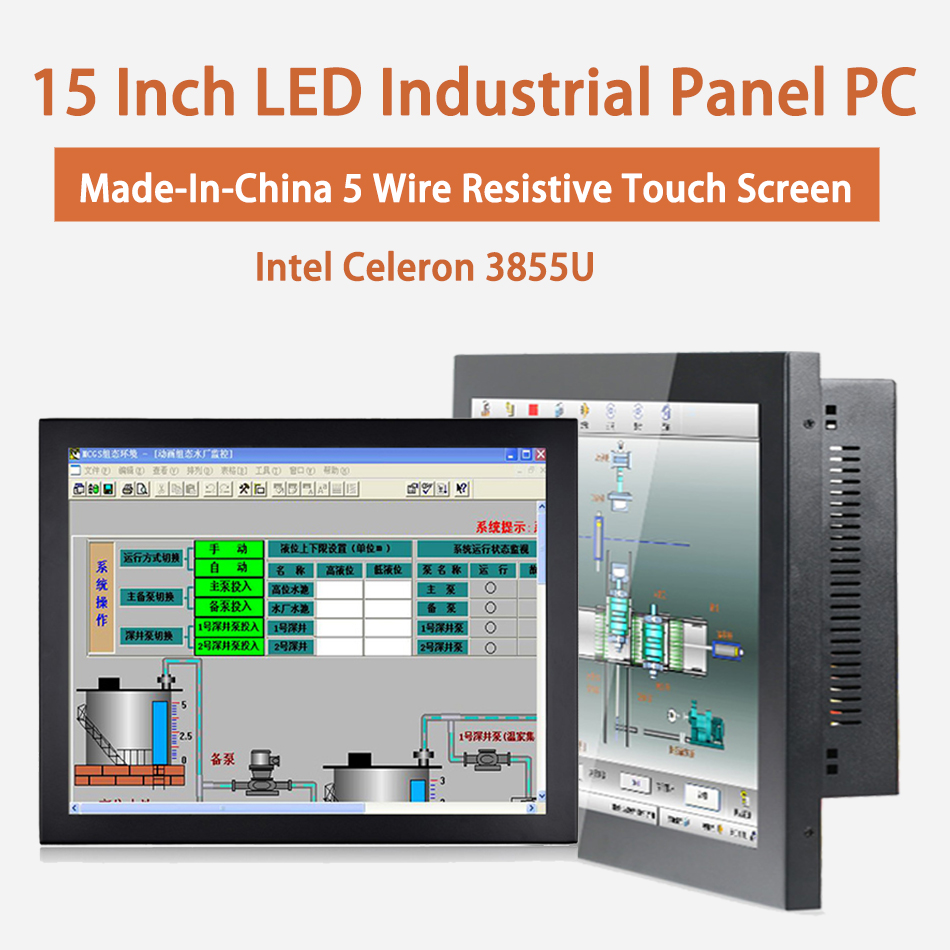 15 Inch 5 Wire Resistive Touch Screen, Industrial Panel PC,Windows 7/10/Linux Ubuntu,Intel Celeron 3855U,Touch Panel PC,[DA08W]