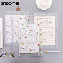 EZONE A4 Flower File Folder Information Report Folders Spine Bar Green Leaves Organizer Paper Holder Office School Supplies charter school report card