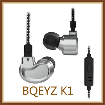 BQEYZ K1 2DD+1BA Hybrid Earphone Sport Noise Canceling Stereo Metal Headset 0.78mm Detachable Cable with Mic for IPhone Xiaomi