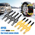 4PCS Car Tyre Winter Roadway Safety Tire Snow Adjustable Anti-skid Safety Double Snap Skid Wheel TPU Chains Snow Chains