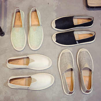 UPUPER Breathable Linen Casual Men\'s Shoes Old Beijing Cloth Shoes Canvas Summer Leisure Flat Fisherman Driving Shoes Wicking