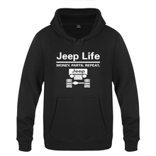 Car Life   Money Parts Repeat Novelty Creative Hoodies Men 2018 Mens Pullover Fleece Hooded Sweatshirts