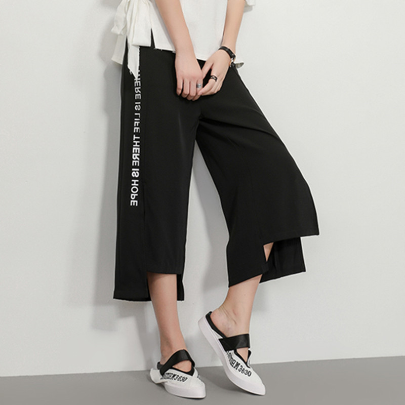 LANMREM 2019 Summer Women Clothes New Arrivals Fashion Thin Styles Letter Printed   Wide     Legs     Pants   Female Trousers WG19601XL