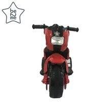 Электромотоцикл трехколесный Be2Me белый