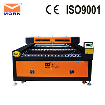 Máquina de corte de grabado láser MORN máquina de corte láser de acrílico de madera MT-L1325 artesanías de grabado para la venta