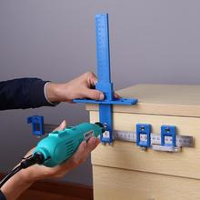 Wood Hole Punch Locator Jig Tool Center Drill Bit Guide Set Sleeve Cabinet Hardw