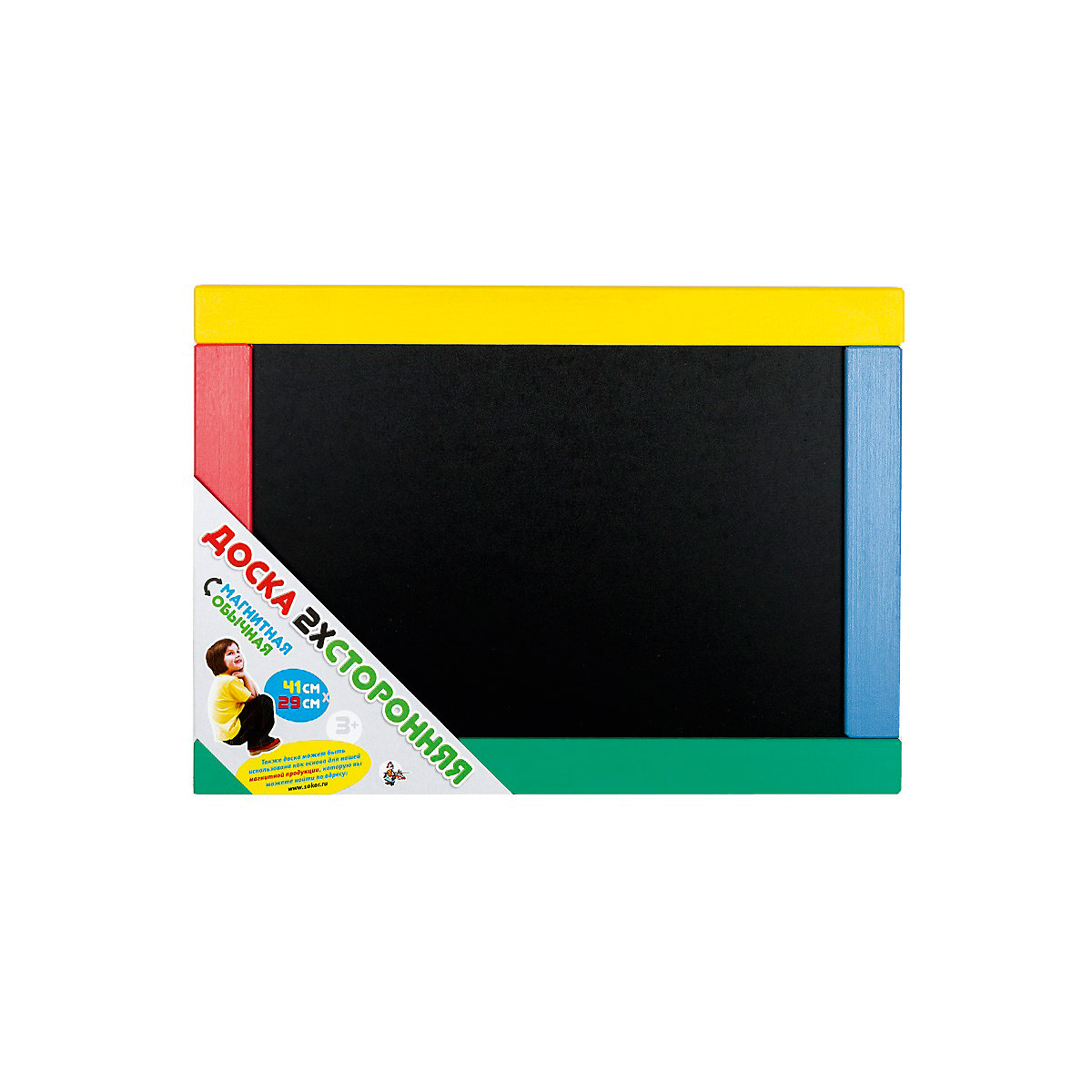 Blackboard Desyatoe Korolevstvo 5471710 Magnetic Marker Board  For Records Presentation Boards Drawing For Girls  Boys MTpromo
