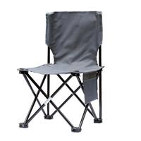Outdoor Portable Folding Chair Camping Beach Fishing Stool Camouflage Folding Mountaineering Tourist Chair Picnic Rest Seat