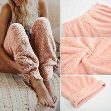 Women's Winter Soft Plush Lounge Sleep P