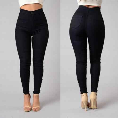 Женские узкие Стрейчевые повседневные облегающие джинсы, брюки с высокой талией