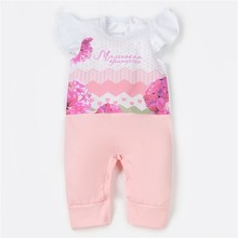 Комбинезон «Крошка Я: Маленькая принцесса», розовый, р. 24, рост 68‒74 см