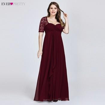 c41c1ef4c Vuelos de oro azul real vestidos de noche largo Plus tamaño Formal elegante vestidos  para la madre de la novia vestidos plus tamaño
