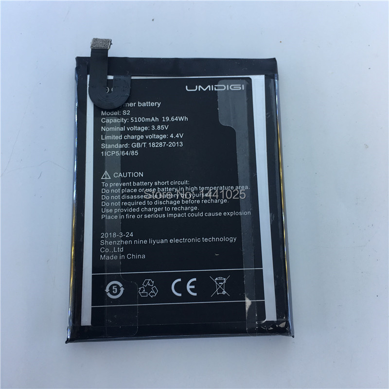 For Umidigi S2 battery 5100mAh Long standby time Mobile phone for UMIDIGI Lite Pro Accessories