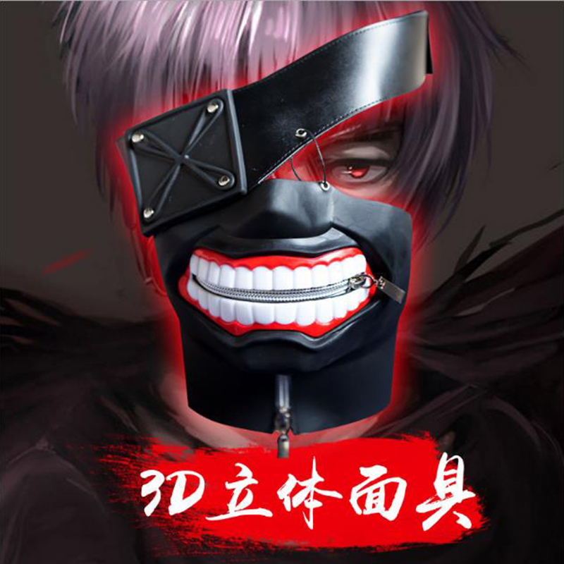 New Version Luxury LATEX Tokyo Ghoul Ken Kaneki mask with Adjustable Zipper Japan Anime cosplay Wigs Halloween Accessories