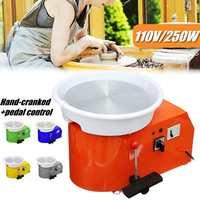 Removable mud blocking basin Hand cranked pedal control 110V 30cm diameter 250W Pottery Wheel Ceramic Machine
