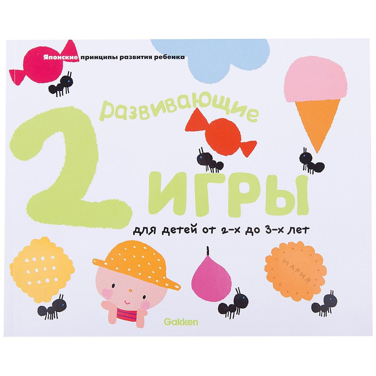 Books EKSMO 7932081 Children Education Encyclopedia Alphabet Dictionary Book For Baby MTpromo