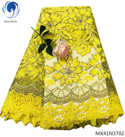 Beautifical african lace fabric yellow lace embroidery fabric african stoned lace fabrics flowers guipure cord laces MX41N37