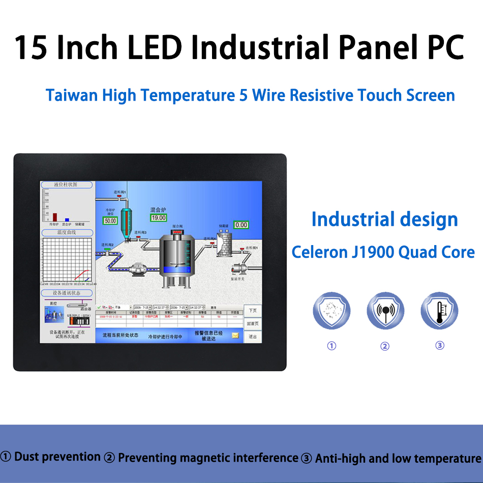 15 Inch LED Panel PC,Intel J1900,Industrial Panel PC,Taiwan 5 Wire Touch Screen,Windows 7/10/Linux Ubuntu,[HUNSN DA07W]