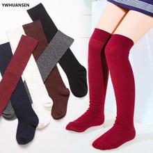 YWHUANSEN/гольфы для школьной формы для девочек вязаные детские гольфы модные однотонные детские носки Kniekousen Kinderen
