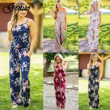 Super Comfy Floral Jumpsuit Fashion Trend Sling Print Loose Piece Trousers Genuo