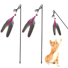 Newly Design With Bell Cat Catcher Teaser Toy Funny Long Size Pet Plush Bird Feather Cute Plastic Turkey