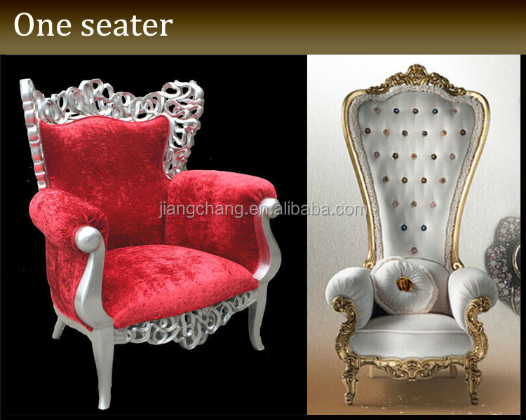 Alibaba Royal Chairs Best Bedroom Lounge Chair Plastic Indian Wedding Jc K11 In Hotel From One Seat