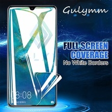 цена Soft Hydrogel Film For Huawei P Smart 2019 P30 20 Pro Lite Full Cover Screen Protector Honor 9 20 20i Lite 10 V20 8C 8X Film Not