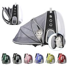 Portable Pet Cat Backpack Foldable Multi-Function Pet Dog Carrier Bag Large Space Capsule Bubble Shoulder Pet Backpack Tent Cage customized size luxury blackout 3d window curtains for living room animal curtains kids curtain