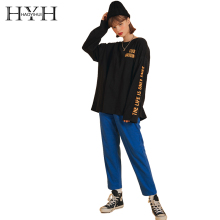 HYH HAOYIHUI Autumn Winter Women Casual Long Sleeve PulloverLadies,Simple Loose Round Neck Wide-sleeved Sweatershirt