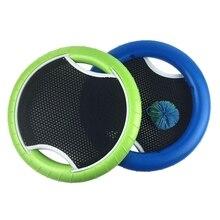 Slap мяч ручной батут Супер диск фрисби отказов игры с Rubberband надувной мяч(случайный цвет